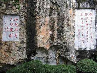 <肇庆七星岩-鼎湖山2日游>登山、祈福、观光
