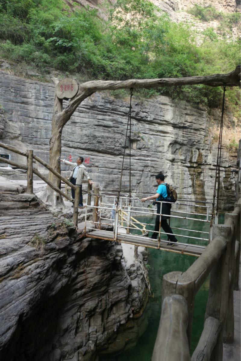河南林州太行大峡谷桃花谷,王相岩