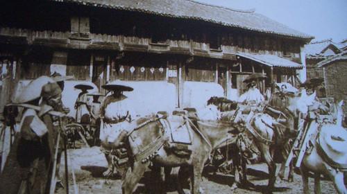 茶马古道老照片