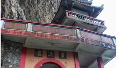 原创 漳州地区风光 〈九十七〉平和县有那些景点好玩〈汇编配图〉 - 远山 - 远山的博客