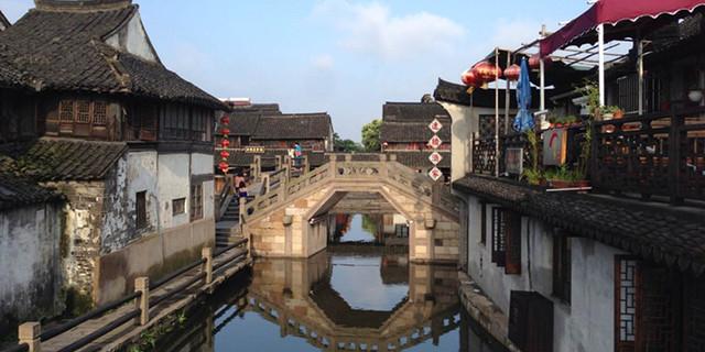 风景 古镇 建筑 旅游 摄影 640_320
