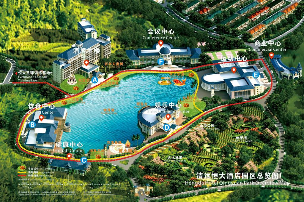 清远恒大酒店休闲度假2天1晚自由行>宿清远恒大模型别墅酒店景观设计图片
