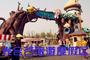 天津光合谷旅游度假区