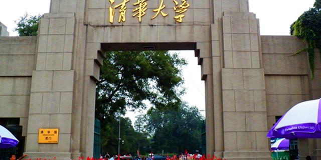 清华大学大门
