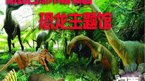 河北廊坊霸州茗汤日月潭温泉 呀路古热带植物园