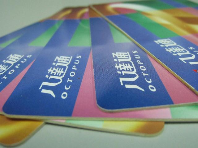 【出游必备】<香港八达通交通卡(内含150港币)>可选快递包邮/顺丰到付/机场自取