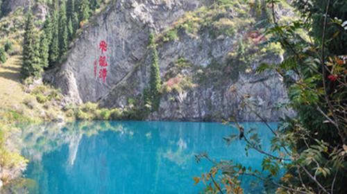 新疆+天山天池1日游