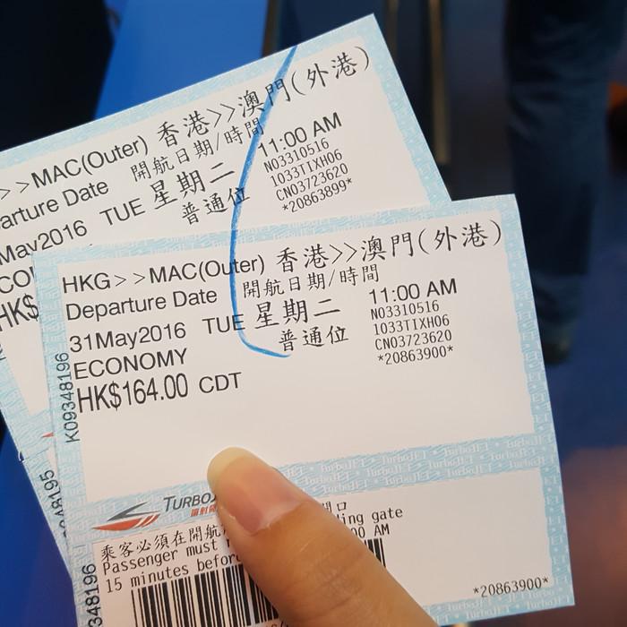 时光记-香港奇妙之旅