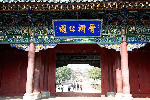 晋祠公园旅游资讯网 最新中国山西太原晋源区晋祠公园旅游新闻