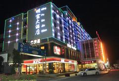 黄山明富大酒店