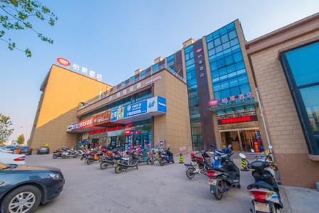 南通怡莱酒店预订