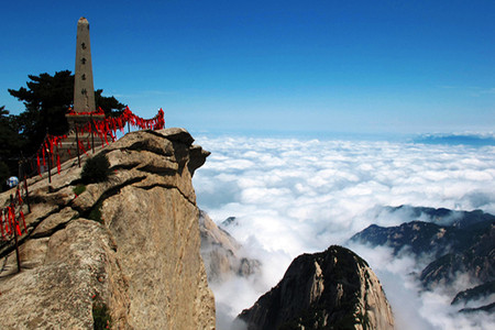 <华山1日游>含登山手套,深度游,含西上北下往返索道进山车