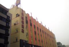 荷塘区合泰区域裕丰广场CS368 1号 – 途牛