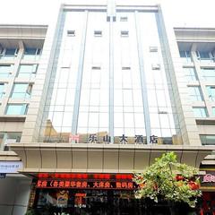 咸丰乐山大酒店电话地址 咸丰乐山大酒店官网预订价格