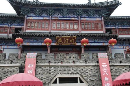 <無錫1日游>觀三國水滸城氣勢恢宏的風格和魅力,含三國城內古戰船