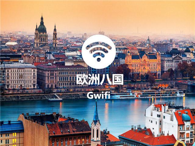 欧洲8国通用wifi租赁(gwifi)