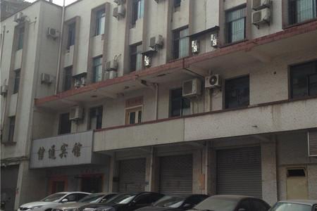 重庆大足酒店预订