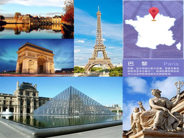 法国巴黎包车一日游【华人司导巴黎市区往返】