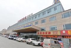 7天连锁酒店(北京首都机场二店)