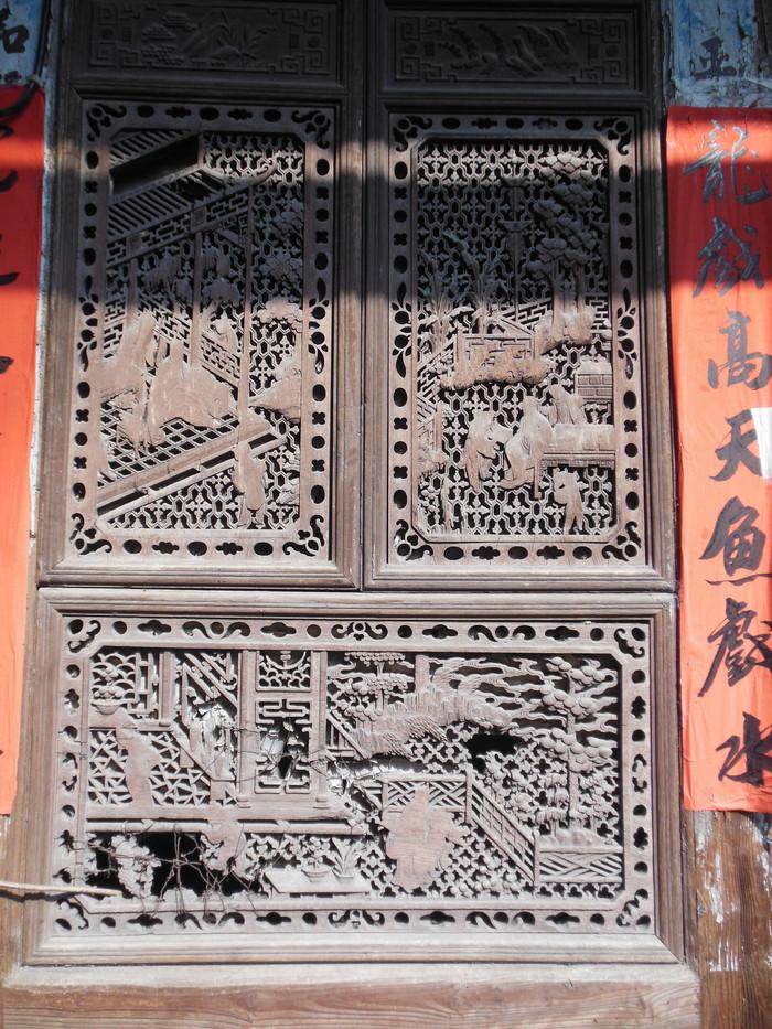 发现缙云——河阳启示录 - 倪昭 - 倪昭的博客