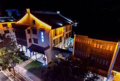 乌镇墨意淌人文艺术酒店