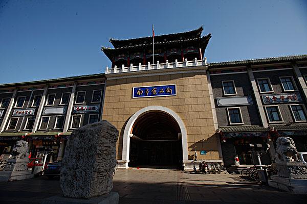 南市食品街旅游资讯网 最新中国天津和平区南市食品街旅游新闻图片
