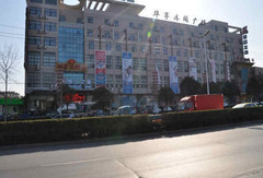 锦江之星(扬州客运东站店)