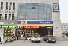 7天连锁酒店(赤峰客运总站店)