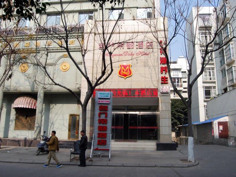 骏怡连锁酒店(广元南河汽车站郑州路店)预订