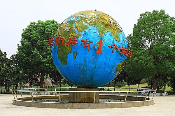 从杭州野生动物世界到杭州极地海洋世界市内交通_从杭州野生动物世界