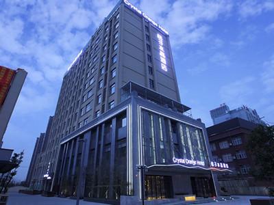 上海国际旅游度假区周浦万达桔子水晶酒店