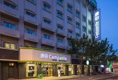 康铂酒店(上海外滩店)