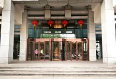 北京长安白云大酒店