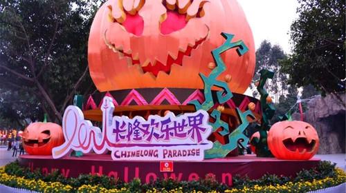 广州长隆欢乐世界-大马戏-野生动物园双飞半自助3日游>牛初选,住长隆