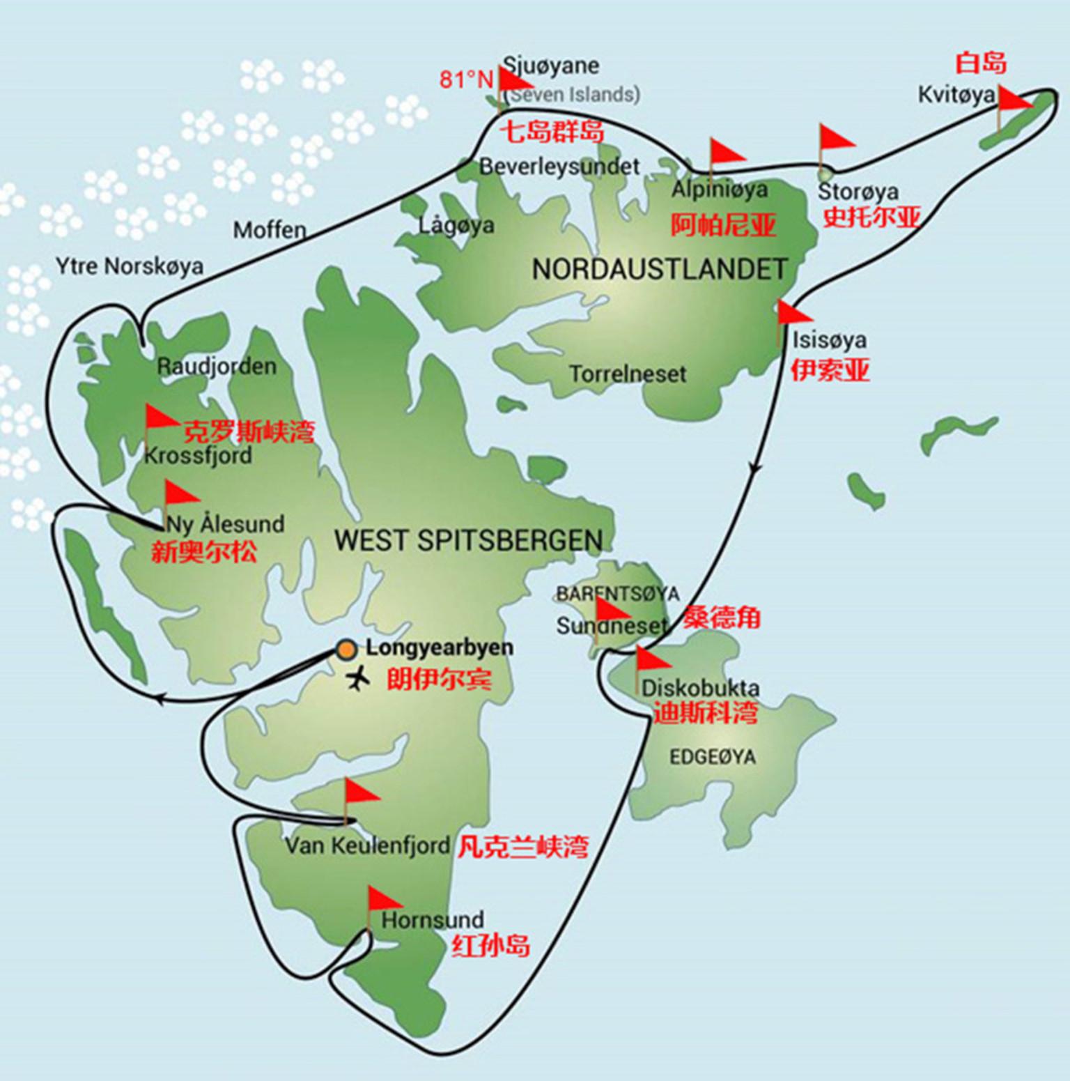 北极斯瓦尔巴群岛 冰岛 挪威深度19日游>直达北纬81度 环岛北极
