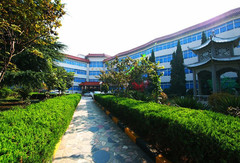 华山金榕国际酒店(原金榕宾馆)