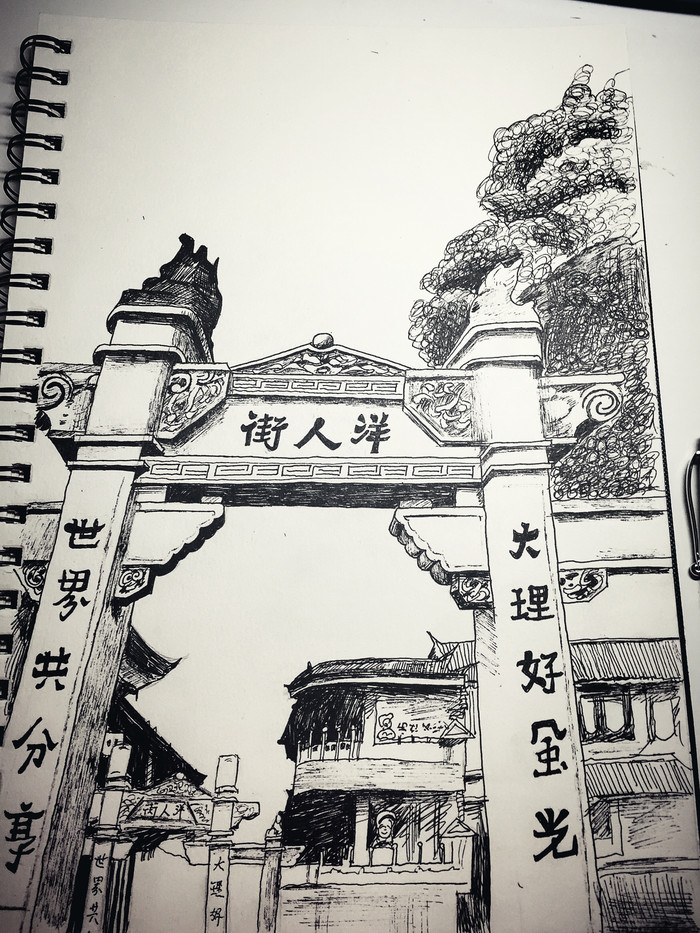 过桥米线 手绘线稿