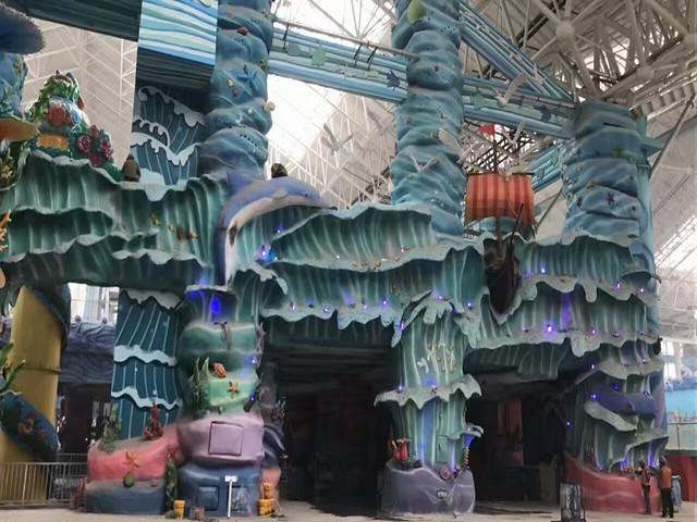 抚顺热高乐园海底两万里室内主题乐园1日游 神秘海底大陆主题室内公