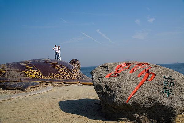 大连森林动物园交  星海广场驴友经验 广场上的汉白玉华表雕有九条龙