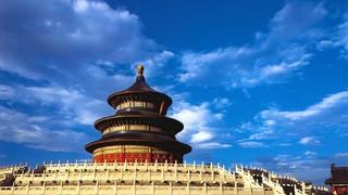 恭王府5日游_深圳去北京旅游报价_出发北京旅游线路_北京旅游本