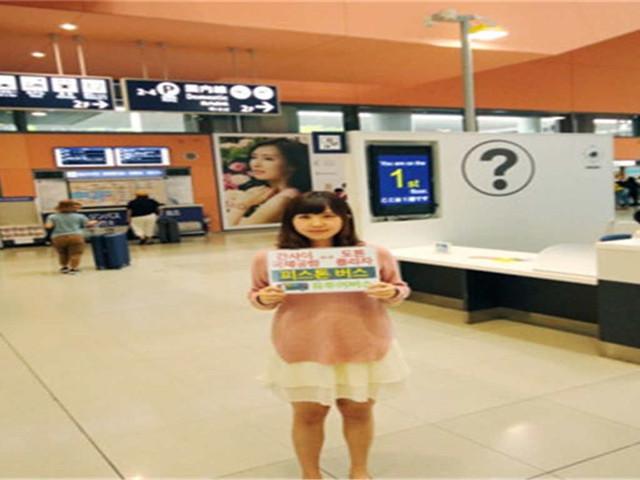【接机/送机】关西国际机场往返大阪市中心 巴士单程票