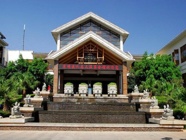 spring spa resort)高档型或昆明海丽宾雅度假酒店(hotels & preferen