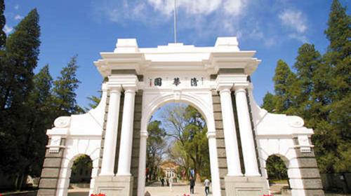 外观【清华大学】或者【北京大学】.