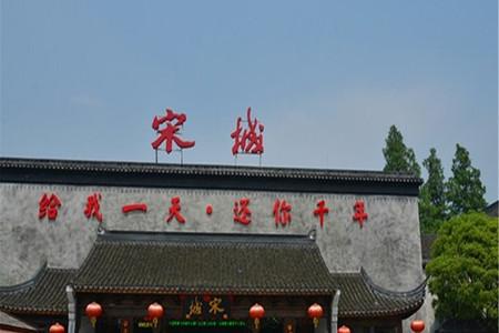 <杭州-千岛湖巴士2日游>穿越宋城,船游西湖,探索西湖美景,游千岛湖?#34892;?#28246;区