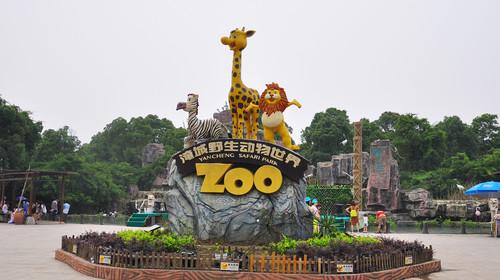 常州恐龙园-淹城野生动物园自驾2日游>宿阳光国际大酒店 邻近万达