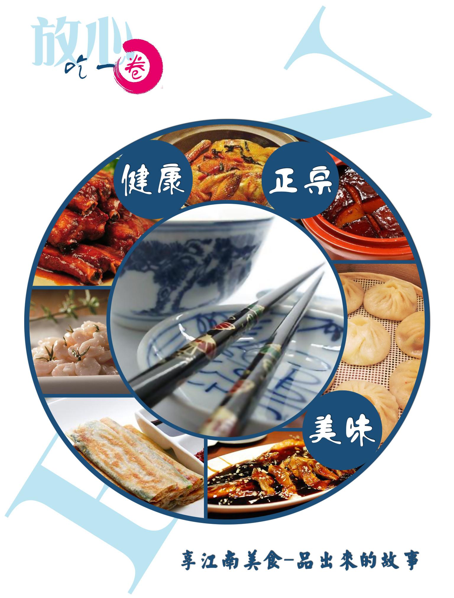 华东五市-千岛湖6日游>包船千岛湖加湖景房