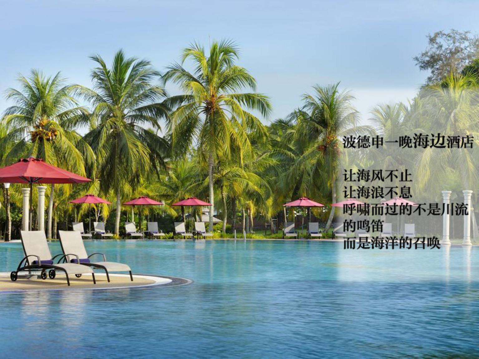 新加坡-马来西亚5或6日游>升级1晚波德申海边酒店,玩转新马景点,远眺