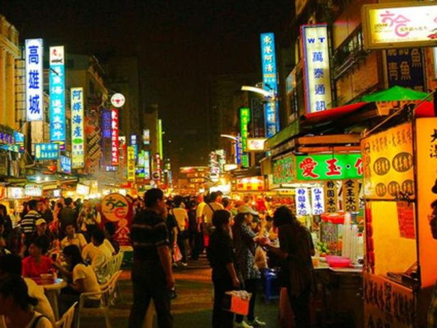 北京 台湾环岛7晚8日游 直飞 双农场 九份老街 伯朗大道 垦丁南湾 部分可收团签2站购物图片