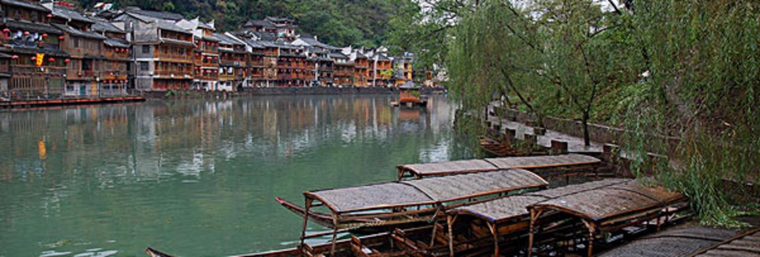 湘西旅游景点 边城茶峒旅游攻略  有2张图 新 人 专 享 ¥150 出境长