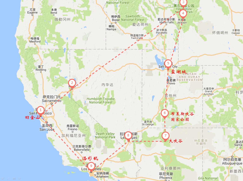 美国西海岸-黄石公园-羚羊彩穴12-13日游>大峡谷国家